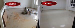 1448126469_do-i-posle-uborki-blesk-rostov-1
